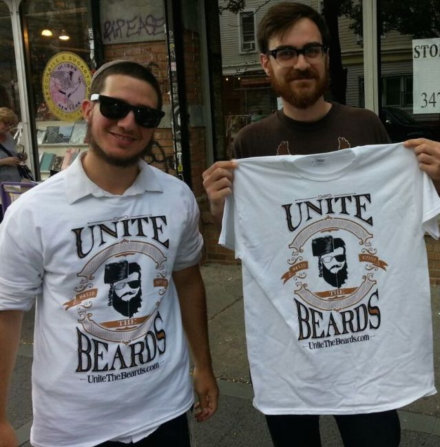 Unite The Beards 5